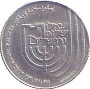 Season's Greetings Token - Pray for the Peace of Jerusalem – obverse