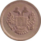Spiel Marke (Double headed eagle) – reverse