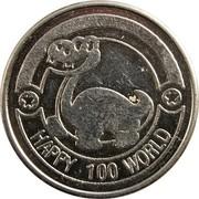 Token - Happy 100 World (Theme Park) – reverse