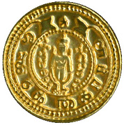 Replica - Indian Gold Pagoda 1808-1815 – obverse