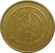 Car Wash Token - Egas (Green power) – reverse