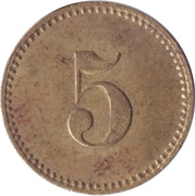 5 Pfennig (Werth-Marke; Brass; 18.0 mm; Small '5') – reverse