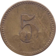 5 Pfennig (Werth-Marke; Brass; 18.0 mm; Couintermarked) – reverse