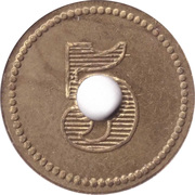 Token - 5 (with a hole) – obverse