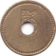 Token - 5 (with a hole) – reverse