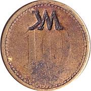 10 Pfennig (Werth-Marke; Brass; Countermarked on both sides) – reverse