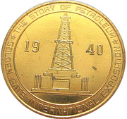So-called-dollar - Golden Gate Exposition (Petroleum - Type I) – obverse