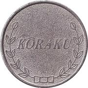 Token - Kōraku – reverse