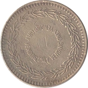 5 New Pence (Vending Token) – obverse
