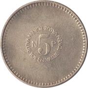 5 New Pence (Vending Token) – reverse