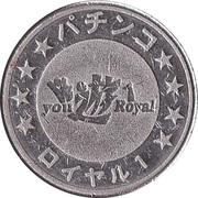 Token - You Royal – obverse
