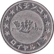 Token - You Royal – reverse