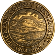 Token - Pickens County, South Carolina Centennial – obverse