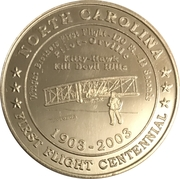 Token - First Flight Centennial (Kill Devil Hills, North Carolina) – obverse