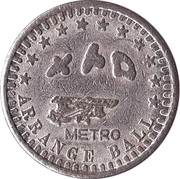 Game Token - Arrange Ball Metro – obverse