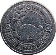 Token - Happy Dragon World (Happy Face) – reverse