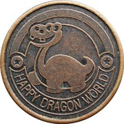 Token - Happy Dragon World (Youchang) – reverse