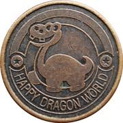 Token - Happy Dragon World (Youchang) – reverse