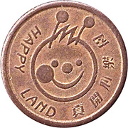 Game Token - Happy Land – obverse