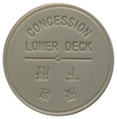 Token - Star Ferry (Concession Lower Deck) – obverse