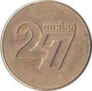 Token - 27 Weiss – reverse