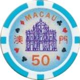 Casino Token - Macau (50) – obverse