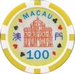 Casino Token - Macau (100) – obverse
