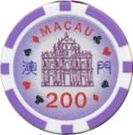 Casino Token - Macau (200) – reverse