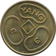 Token - Yin-Yang – reverse