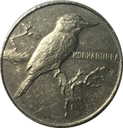 Token - TNT Darling Harbour Monorail  (Kookaburra) – obverse
