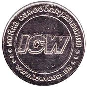 Car Wash Token - ICW – reverse