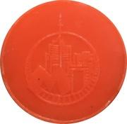 Metro Token - Kharkiv (Orange opaque; Cityscape) – reverse