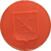 Metro Token - Kharkiv (Coat of arms XVII-1785; Orange opaque) – reverse