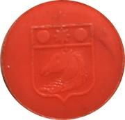 Metro Token - Kharkiv (Coat of arms 1878-1887; Orange opaque) – reverse