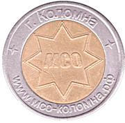 Car Wash Token - MSO (Kolomna) – obverse
