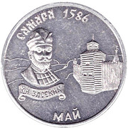 Bus Token - Samara (May 1996 - Prince Zasekin) – obverse