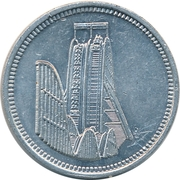 Token - Kings Dominion – reverse