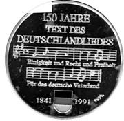 Token - 150 Jahre Text des Deutschlandliedes &ndash