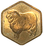 Mint token (Sheep) – obverse