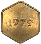 Mint token (Sheep) – reverse