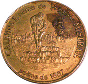 1½ Euro (Cassis) – obverse