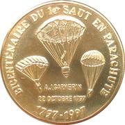 1½ Euro (Strasbourg) – obverse