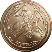 2 Euro (Chambéry) – obverse
