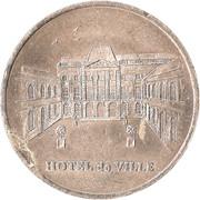 2 Euro (Issy-les-Moulineaux) – obverse