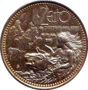 2 Euro (Chatenay-Malabry) – reverse