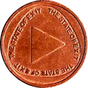 Token - The State of Exit (Play) – obverse