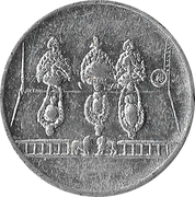 Temple Token (without date) – obverse