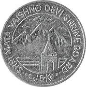 Temple Token (without date) – reverse