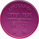 Token - Star Ferry (Concession Upper Deck) – obverse