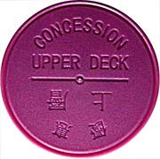 Token - Star Ferry (Concession Upper Deck) – obverse
